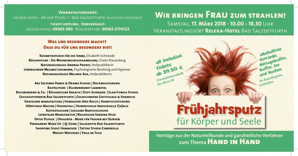"""Shopping Scout Hannover stellt den Erlebnistag """"Frühjahrsputz für Körper und Seele"""" vor"""